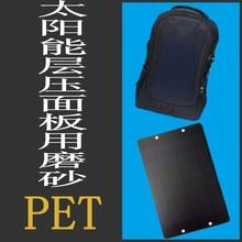 pet太阳能背板膜0.2mm 防水透气膜 易贴合PET膜 透明磨砂PET膜