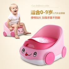 小汽车款小孩折叠马桶 加大号儿童坐便器 宝宝座便器 幼婴儿便盆