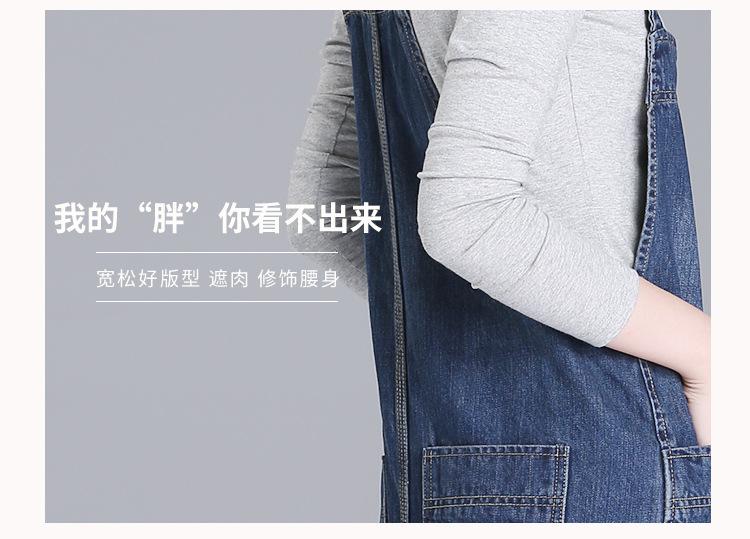 2021最新款最低499元起女破洞牛仔褲 女褲 大碼牛仔褲  純棉牛仔褲 小腳褲 女休閒褲 寬鬆牛仔褲 彈力牛仔褲