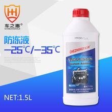 稳压器2B3-232