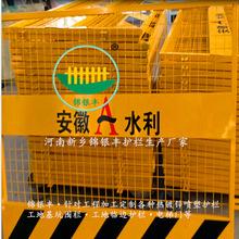 工地临边防护安全网价格 安阳建筑基坑围栏基坑批发 河南护栏厂家