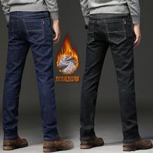 韩版加绒加厚牛仔裤 男装 修身小直筒长裤 冬季 大码 男式牛仔裤