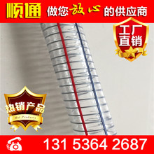 阴离子表面活性剂B930A869-938696747