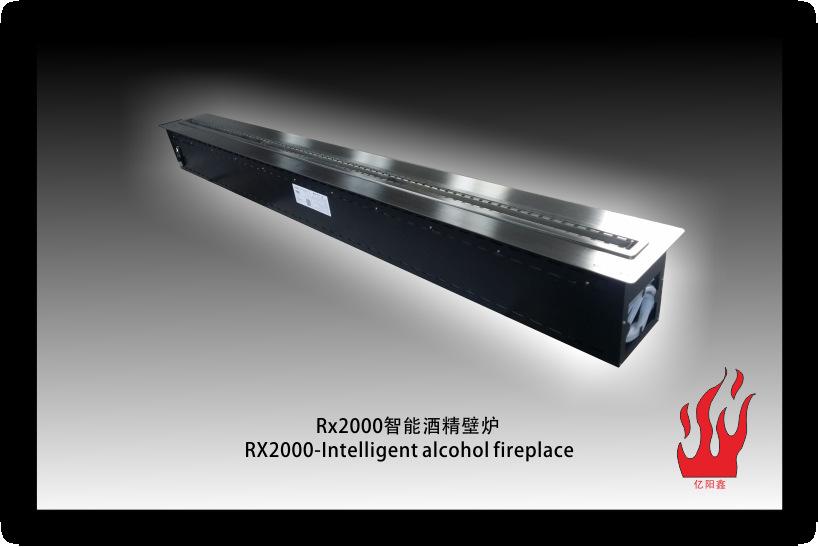 RX2000億陽鑫智能乙醇壁爐,智能??乇諑?,手動酒精壁爐,
