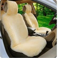 羊剪绒坐垫皮毛一体汽车坐垫冬季毛垫汽车用品厂家直销一件代发