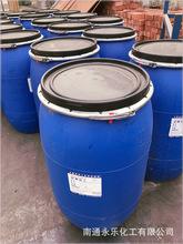 罗门哈斯流平增稠剂RM2020NPR 罗门哈斯2020 聚氨酯流平剂 批发