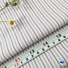 120/2真丝面料长绒棉混纺浅紫色条纹春夏衬衣面料高档棉布