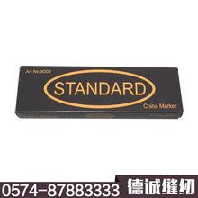 供应韩国拉线蜡笔 STANDARD 手撕蜡笔 卷纸蜡笔 服装用拉线笔