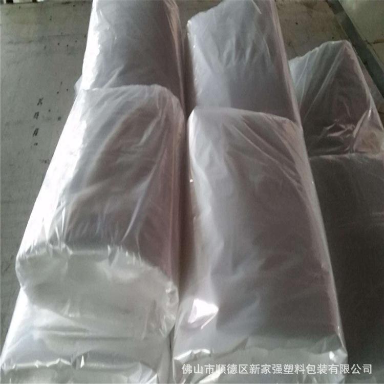 大号加厚透明PE平口超大超长塑料袋 薄膜内胆胶袋包装袋可定做