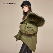 New fashion women increase braids fur collar female down jacket female long section warm coat coat female