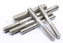 厂家直销304不锈钢不等长双头螺柱 双头螺纹螺丝支持非标