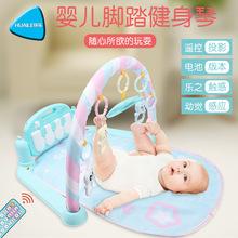 怀乐婴儿脚踏钢琴健身架宝宝脚踏钢琴玩具0 3 6个月1岁音乐游戏毯