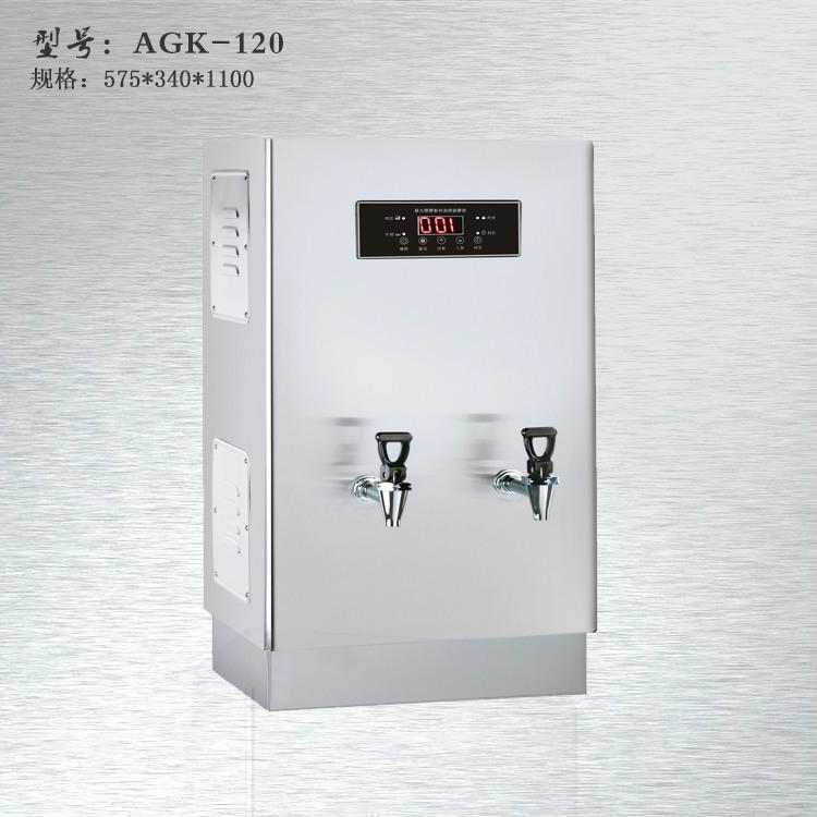 帝洋AGK-120不锈钢电热开水机 步进式开水器 节能开水机即热式