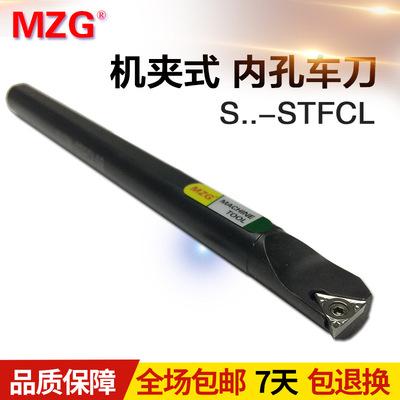 机夹式数控内孔车刀杆S10K-STFCL09螺钉式主偏角91度镗孔刀左手刀