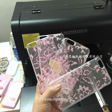 3duv万能打印机 万能数码打印机 镂空手机壳打印机 uv浮雕印刷机