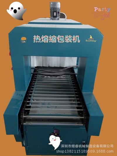 隧道式烘干机_深圳厂家批发隧道式烘干机工业隧道式干燥炉隧道式烘干
