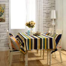 田園風棉麻帆布加厚粗布桌布布藝茶幾布台布清新蓋布長方形可定做