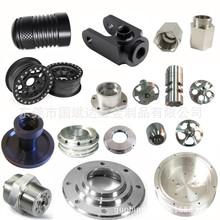 金属车件车铣复合加工汽车零件医疗器械零部件机械部件不锈钢配件