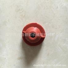 高溫膠塞 硅膠膠帽 硅膠緩沖器 減震器 橡膠雜件硅膠開模訂做