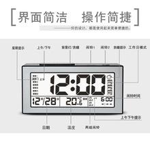 静音聪明钟,LCD大屏幕钟多组工作日闹钟闹钟全屏显示独立开关
