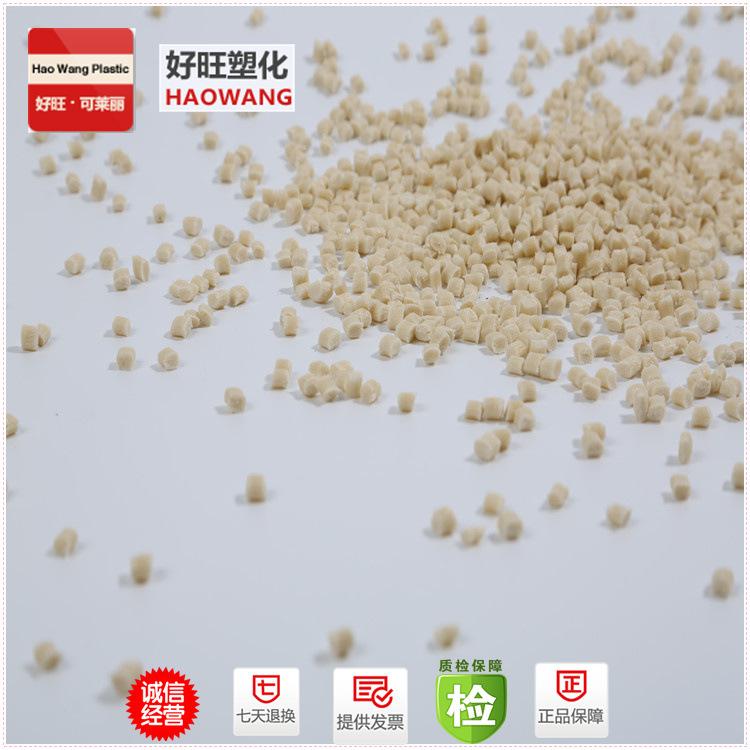 PET 美国杜邦 RE5264 NC010  阻燃级 耐高温  pet塑料