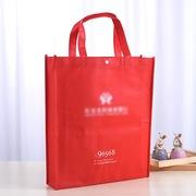 厂家直销服装广告促销环保无纺布袋可定制广告购物包装无纺布袋