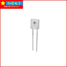 廠家直銷 方形遠紅外線發射管和接收管 IR928-6C-F(6-1) 原裝正品