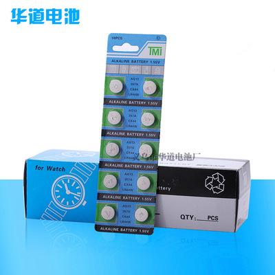 AG13纽扣电池 1.55V碱性钮扣电子lr44纽扣电子lr1154厂家直销
