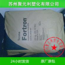 沸石4A7-47225