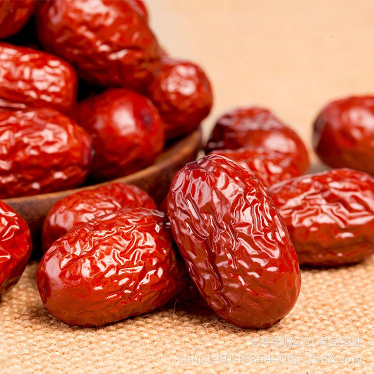 新疆红枣若羌灰枣一级 特产干果 免洗枣子休闲零食500g一袋