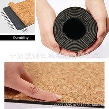 定制高端天然環保型軟木橡膠瑜伽墊 無味防滑熱瑜伽軟木瑜伽墊5mm