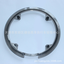 42T support plate large chainring 4 hole protection cover accessories mountain bike 10.5 cm sprocket wheel protection cover chain cover