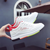 White shoes and 2017 new Korean fashion shoes all-match tide thick bottom students sports shoes casual shoes