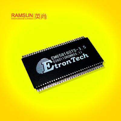 钰创Etron代理商EM68B16CWQH-XXH存储芯片