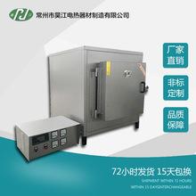 实力厂家批发马弗炉 厂家直销小型模具热处理电炉淬火炉 高温电炉