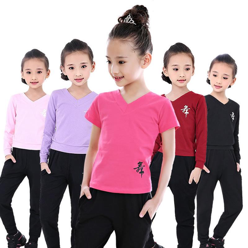 儿童舞蹈服女童练功服幼儿跳舞长袖长裤女孩拉丁服装套装春季春