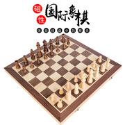 产地货源木质拼格国际象棋 棋子带磁性象棋亚马逊爆款象棋外贸