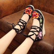 牵挂一件代发民族风绣花鞋 坡跟麻布底老北京布鞋 老人鞋刺绣