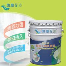塑料盒87C-871667