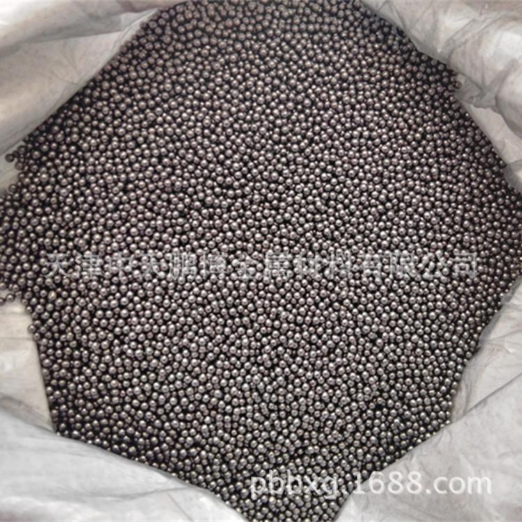 天津批发厂家低价销售1#电解铅 99.994%配重用铅粒 量大从优