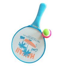 户外运动沙滩两用拍 简约双用木头拍 休闲娱乐彩色球拍批发