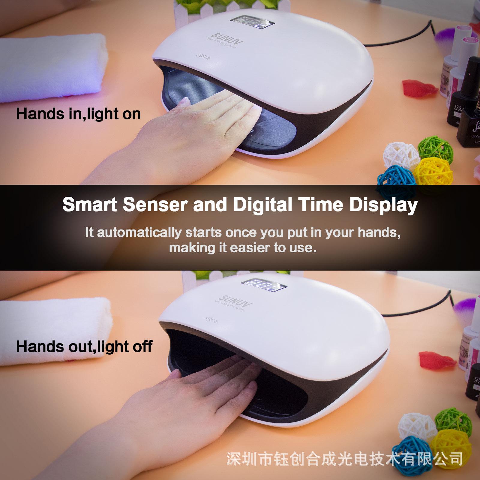 美甲机、光疗灯_SUNUV钰创合成英文品牌SUN4S美甲灯智能指甲烘干机烤灯直销