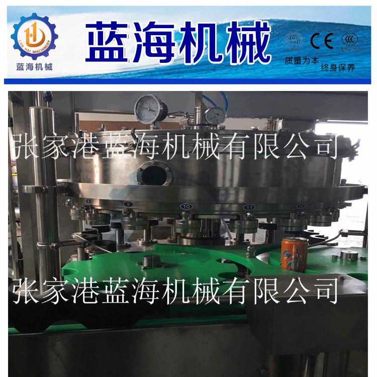 易拉罐碳酸含气饮料灌装机