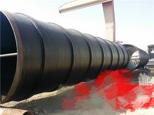 大口径加强筋螺旋钢管厂家价格/螺旋焊管厂家价格/螺旋管厂家价格