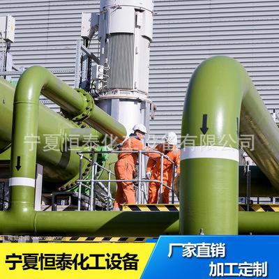 管道工程安裝公司供應管道保溫工程 燃氣管道工程 管道穿越工程