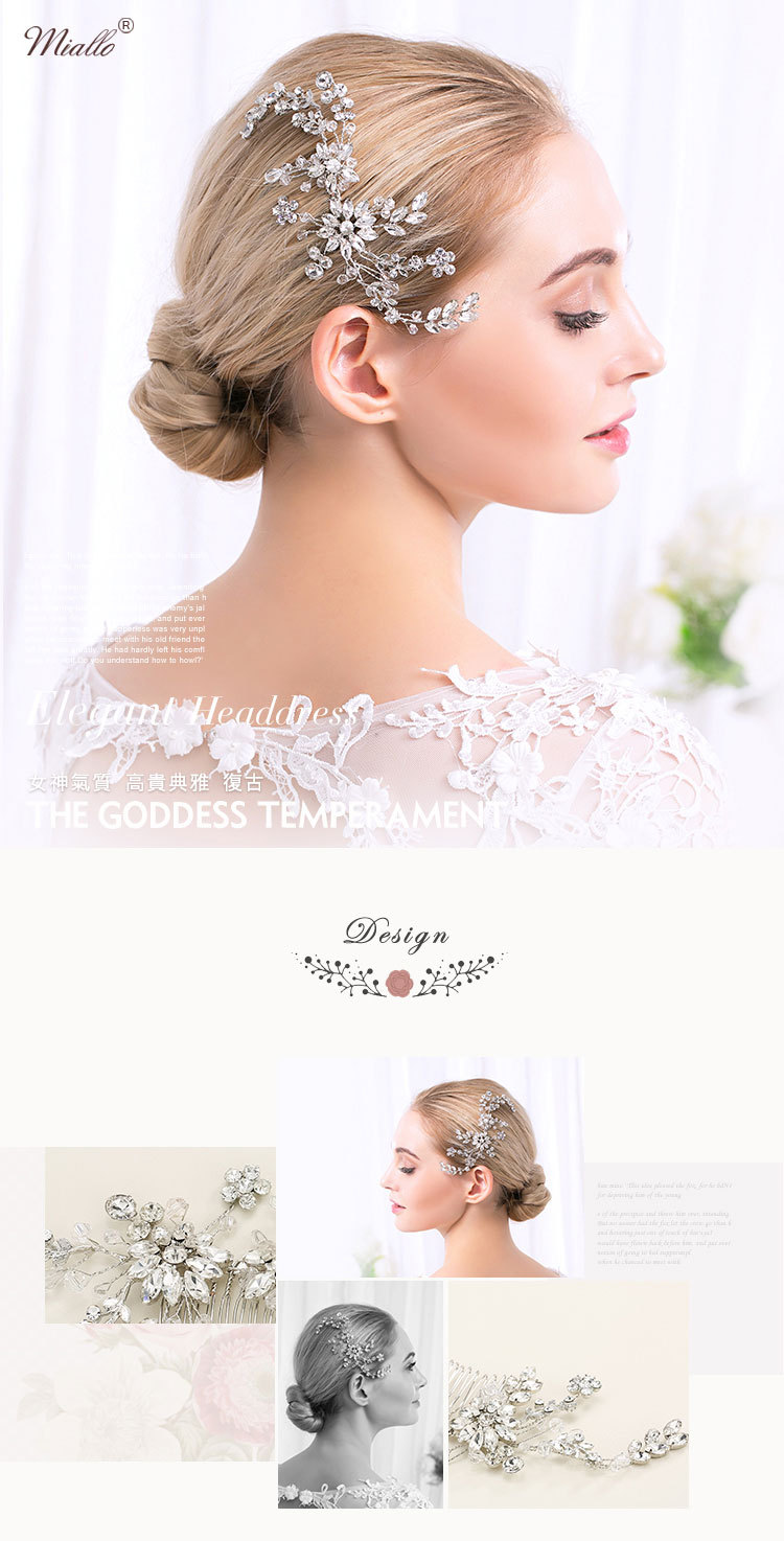 Alloy Fashion Geometric Hair accessories  white NHHS0369white