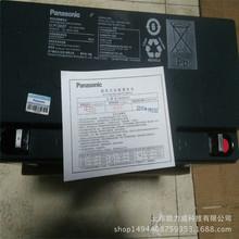 松下蓄电池LC-P12120松下铅酸蓄电池12V120AH松下UPS专用