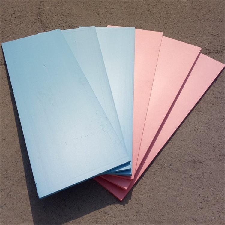 现货供应2cm地暖板 XPS挤塑板 镜面反射膜 地暖辅材 蓝色黄色粉色
