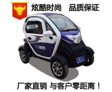 輕巧時尚家用電動轎車 電動小四輪代步車 酷米廠家直銷