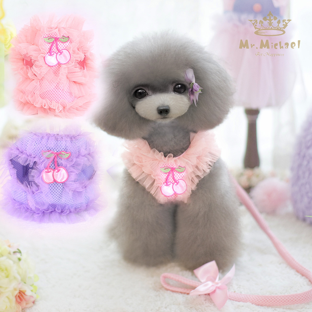 【MKO 邁蔻】寵物用品可愛蕾絲胸背狗狗牽引繩 卡通狗繩狗狗用品